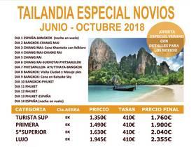 TAILANDIA ESPECIAL NOVIOS (JULIO -OCTUBRE)